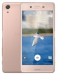 Цены на Xperia X Performance Dual (F8132) Rose Gold Sony Android 6.0 Тип корпуса классический Тип SIM - карты nano SIM Количество SIM - карт 2 Вес 165 г Размеры (ШxВxТ) 70.4x143.7x8.7 мм Экран Тип экрана цветной,   сенсорный Тип сенсорного экрана мультитач,   емкостный Д