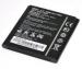 Цены на для U9508 (HB5R1V) Huawei Емкость 2000 мАч