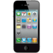 Цены на Apple iPhone 4S 64Gb Black