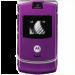 Цены на Motorola RAZR V3i Violet