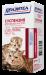 Цены на НПП СКИФФ Антигельминтик для кошек и котят СКИФФ Празител суспензия 15 мл высококачественный антигельминтный препарат широкого спектра действия для кошек и котят.