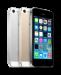 Цены на Apple iPhone 5S 16Gb без Touch ID (восстановленный) (Цвет: Gold) Экран: 4 дюйм.,   640x1136 пикс.,   Retina Процессор: 1300 МГц,   Apple A7 Платформа: iOS 8 Встроенная память: от 16 до 64 Гб Камера: 8 Мп,   3264x2448 Время разговора: 10 ч