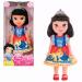 Цены на Disney Princess 750050 Принцессы Дисней Малышка 35 см. в асс. Disney Princess 750050