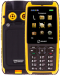 Цены на Мобильный телефон Senseit P101 Yellow Конструкция: водозащита | Органайзер: будильник,   калькулятор,   планировщик задач | Вес: 145 г | Доступ в интернет: GPRS | Фонарик: есть | Тип корпуса: классический | Запись видеороликов: есть | Размер изображения: 320x
