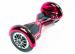 Цены на Гироскутер Smart Balance 10 дюймовые колеса малиновый хром