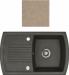Цены на Kuppersberg Кухонная мойка Kuppersberg ALBA 1B1D SAND B Внешние размеры 780 x 500 x 210 Размеры чаши 420 x 378 х 210 База встраивания от 50 см Сливное отверстие на 3 ,   круглый перелив в чаше Оборачиваемая,   с двумя предварительно просверленными технологиче