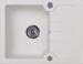 Цены на Kuppersberg Кухонная мойка Kuppersberg MODENA 1B1D WHITE