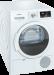 Цены на Siemens Сушильная машина Siemens WT45M260OE