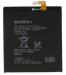 Цены на Sony LIS1546ERPC для Xperia T3/  Xperia C3/ D5102/ D5103/ D5106 2500mAh
