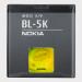 Цены на Nokia BL - 5K для N85,   N86 8MP,   С7 - 00 Совместим с моделями: Nokia N85,   N86 8MP,   С7 - 00