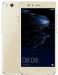Цены на Huawei P10 Lite 64GB Dual RAM 4GB Gold Android 7.0 Тип корпуса классический Материал корпуса металл и стекло Управление экранные кнопки Тип SIM - карты nano SIM Количество SIM - карт 2 Режим работы нескольких SIM - карт попеременный Вес 146 г Размеры (ШxВxТ) 72