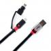 Цены на Monster Connect2 2 in 1 USB/ Micro/ Lightning 2m Black Кабель USB/ Micro/ Lightning кабель,   предназначенный для синхронизации ,   а также зарядки. Длинна 2м