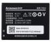 Цены на Lenovo для BL - 171 A390/ A368/ A370E/ A376/ A500/ A60/ A65 Аккумуляторная батарея Емкость 1500 мАч