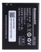 Цены на Lenovo для BL - 192 A300/ A388T/ A529/ A590/ A680/ A750/ A328/ A526 Аккумуляторная батарея Емкость 2000 мАч