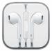 Цены на JVC для iPhone,   iPod,   iPad White Наушники