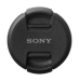 Цены на Sony ALC - F55S ALCF55S.SYH Защита поверхности объектива от царапин,   пыли и дождяЛегко надевается на объектив и снимается с негоПриблизительный вес: 11 гДля объективов с резьбой под фильтр 55 ммСтрана происхождения: Таиланд