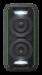 Цены на Sony GTKXB5B.RU1 Мощное звучание басов с устройствами линейки EXTRA BASS Активируйте режим с помощью кнопки EXTRA BASS,   чтобы добавить мощности музыке. Этот режим усиливает звучание низких частот и обеспечивает мощный глубокий бас. Просто нажмите на кнопк