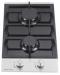 Цены на Zigmund & Shtain Газовая варочная панель Zigmund & Shtain MN 14.31 S