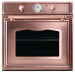 Цены на Beltratto Электрический духовой шкаф Beltratto FC 6500 RR