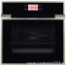Цены на Kuppersberg Электрический духовой шкаф Kuppersberg OZ 969 BL - AL