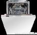 Цены на Kuppersberg Встраиваемая посудомоечная машина Kuppersberg GL 4588