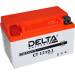 Цены на Аккумулятор Delta CT 1210.1 Delta CT 1210.1 Сферы применения: мотоциклы;  скутеры;  гидроциклы;  квадроциклы;  снегоходы;  багги;  мотовездеходы;  дизельные генераторы. Особенности и преимущества:  Технология AGM: полностью герметичная конструкция,   утечка э