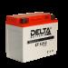 Цены на Аккумулятор Delta CT 1212 Delta CT 1212 Сферы применения: мотоциклы;  скутеры;  гидроциклы;  квадроциклы;  снегоходы;  багги;  мотовездеходы;  дизельные генераторы. Особенности и преимущества:  Технология AGM: полностью герметичная конструкция,   утечка элект