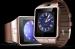 Цены на Умные часы Sunlights DZ09 Smart Watch [Золото] Умные часы Sunlights DZ09 Smart Watch [Золото] Три гаджета в одном от МегаХолл   Умные часы Sunlights DZ09 Smart Watch Современные технологии не стоят на месте,   и постепенно мы заменяем смартфоны,   на бол