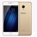 """Цены на Meizu MEIZU M3S MINI 16Gb Золотой (оригинальный) Смартфон на Android 5.1,   2016 года Экран: 5.0"""" 720 x 1280 px IPS Камеры: основная 13 Мп.,   селфи 5 Мп. Процессор: 8 ядра 1500 МГц. Аккамулятор: 3020 мА·ч. Корпус: Металл"""