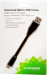 Цены на Avantree Micro USB FDKB - MICRO - F - USB