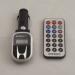 Цены на Intego FM - трансмиттер Intego FM - 101 (FM - 101)