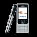 Цены на Nokia 6300 classic Серебристый Silver
