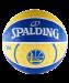 Цены на Мяч баскетбольный Team Golden State 83 - 304z,   №7 so - 0004553
