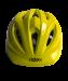 Цены на Шлем защитный Arrow,   желтый so - 000208746