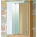 Цены на Акватон Зеркало - шкаф Акватон Панда 50