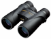 Цены на Бинокль Nikon Monarch 5 10x42 Бинокль MONARCH 5 10x42 создан для активного использования даже в условиях недостаточного освещения и дает значительные преимущества серьезным охотникам и любителям природы: резкое и яркое изображение,   прочная конструкция и в