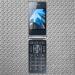 Цены на Vertex Vertex S104 blue