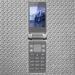 Цены на Vertex Vertex S106 silver