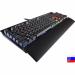 Цены на CORSAIR CORSAIR Gaming K70 LUX RGB Cherry MX RGB Brown Black USB Corsair K70 LUX RGB Cherry MX Brown – это улучшенная версия клавиатуры K70 RGB. Теперь она качественней воспроизводит световые эффекты,   а также обладает более удобной раскладкой клавиш.