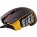 Цены на CORSAIR CORSAIR Scimitar RGB МОВА /  ММО Black Мышь Corsair SCIMITAR RGB – оригинальное и максимально функциональное устройство,   отличающееся необычной конструкцией.