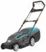 Цены на Газонокосилка PowerMax 1600/ 37 Колесная газонокосилкаПлощадь скашивания: 500м?Вес: 11.8кгМульчированиеУровень шума 96дБЭлектрический двигатель (1600Вт) от сетевого кабеляВыброс травы в жесткий травосборник ,   назадШирина /  высота скашивания: 37см /  20