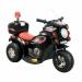 Цены на Jinjianfeng Мотоцикл Jinjianfeng TR991 Black Электромотоцикл TR991 станет поистине любимой игрушкой Вашему ребенку,   мотоцикл Jinjianfeng на аккумуляторе со свето - звуковыми эффектами для детей от 3 до 8 лет. Выполнена из высококачественного пластика — мате
