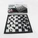 Цены на Игра настольная Шахматы (магнитные,   дорожные),   19х10х4 см