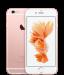 Цены на Смартфон Apple iPhone 6s 128 Gb Rose Gold Смартфон Apple iPhone 6s 128 Gb Rose Gold Едва начав пользоваться iPhone 6s,   вы сразу почувствуете,   насколько всё изменилось. Технология 3D Touch открывает потрясающие новые возможности — достаточно одного нажатия