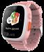 Цены на Часы Elari FixiTime 3 Pink Характеристики 128 MB встроенной и 4 MB оперативной памяти Поддержка GSM/ GPRS (900/ 1800 или 850/ 1900) 480 мАч (до 5 часов в режиме разговора,   до 3 дней в режиме ожидания) 2 камеры основная и фронтальная Цветной сенсорный IPS - дис