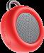 Цены на Deppa Колонки Deppa 42002 Speaker Active Solo Red