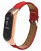 Цены на КАРКАМ Ремешок для Mi Band 3 Hermes красный