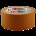 Цены на GT I - TAPE высококачественная малярная лента 40м х 50 мм GT I - TAPE высококачественная бумажная малярная лента,   применяется при ремонтных и малярных работах. Обладает надежной адгезией,   высокой стойкостью на разрыв.