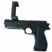 Цены на Пистолет виртуальной реальности AR Game Gun AR Game Gun – пистолет дополненной реальности,   который многократно расширяет возможности для игр с телефона,   позволяет ощутить себя героем остросюжетных игр,   которые разворачиваются прямо вокруг вас! Все это воз