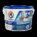 Цены на Профилюкс (Profilux) Краска для стен и потолков латексная Profilux ВД краска PL -  10L глубокоматовая белая 1,  4 кг. ВД краска PL -  10L латекс. интерьерная влагостойкая белая Назначение Белая матовая краска для декоративнои отделки стен и потолков в помещения